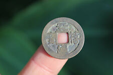 Strange Chinese Song coin Tian Xi Tong Bao 1-cash different calligraphic style
