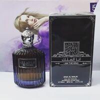 I Am King Ana Malik Perfume 100 ML By Ard Al Zaafaran: Top Tier Bestselling