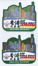 2019 World Scout Jamboree HONG KONG / HK SCOUTS Contingent Patch (2 VARIETIES)
