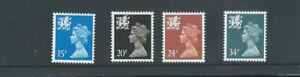 GB Wales Definitives 28 November 1989