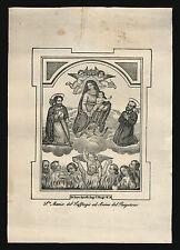 santino stampa popolare 1800 S.MARIA DEL SUFFRAGIO ANIME DEL PURGATORIO apicella
