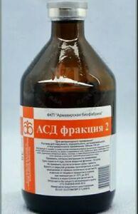 ASD 2 (АСД 2) Fraktion 100ml (A. Dorogov)Keine Zollgebühr/ Lieferung 2 Tage DE