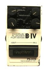 Guyatone PS-039, Chorus Flanger For Bass, B-IV, Made In Japan, 1980's, Vintage