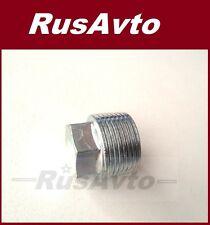 Getriebeöl - Ablaßschraube Fiat124 Spider Coupe + LADA 2101 2103 2106 2107