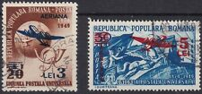 Rumänien 1952 Mi 1365/1366 Gestempelt