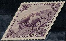 Tannu Tuva🐫12th issue. Year 1936. Sc. 83. Key value. Camel/train. MLHOG. EV$50+
