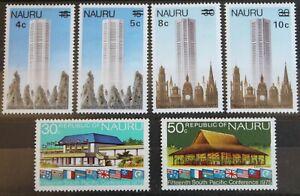 Nauru –  1975 S. Pac. Conf & Overprints Set – UM (MNH) (Se1)