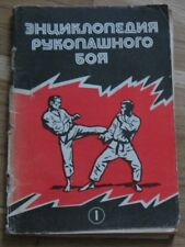 Russian Book Hand-to-ha
