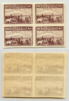 Armenia 🇦🇲 1921 SC 286 mint  block of 4. rtb4245