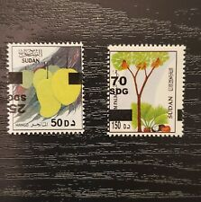 Sudan Stamps 🇸🇩 Error overprints inverted & Different value printed