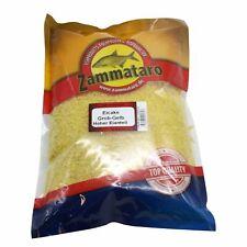 (0,40€/100g) Zammataro Einzelfuttermittel Eicake Grob Gelb Fischfutter Feeder Br