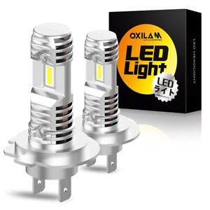 2X OXILAM H7 LED Headlight Bulbs High Low Beam Conversion Kit Cool White 6000K