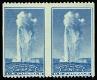 744a, 5c Horizontal pair imperforate between MAJOR ERROR - Small HR Cat $1,500.