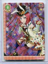 JAPANESE card Love Live School Idol Collection EX05-006SR Nishikino Maki