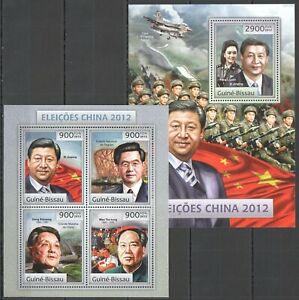 BC521 2012 GUINEA-BISSAU ART ELECTIONS CHINA LEADERS MAO ZEDONG BL+KB MNH