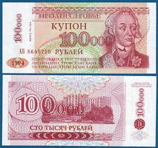 TRANSNISTRIEN / TRANSNISTRIA 100000 Ruble 1996 UNC P.31