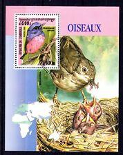 +3087+ CAMBODGE   BLOC OISEAUX  2000