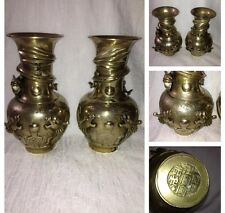 Pair Antique Large Chinese Brass Vases With Dragon Mid To Late