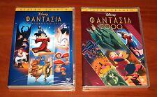 2x DISNEY CLASSICS DVD Lot FANTASIA & FANTASIA 2000 English Greek REGION-2 NEW