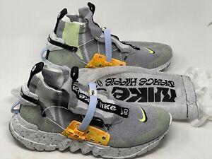 Nike Space Hippie 03 Grey Volt Glow  Men's Sz 15 NO BOX TOP