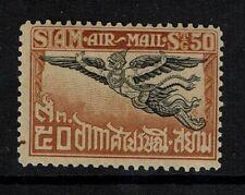 Thailand Sc# C7, Mint Lightly Hinged - Lot 100117