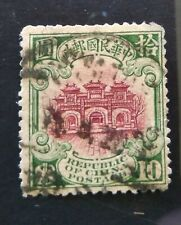 China 1923-33 Hall of Classics high value $10 used!