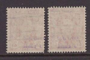 Australia 2 Tattersalls underprints on KGV1 stamps