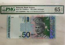 1999 MALAYSIA RM50 Ringgit Fancy 'CEO' PMG65 EPQ GEM UNC [P-43c] A.A. Hassan