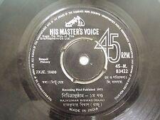 NURSERY RAJKUMAR BISWAS BENGALI rare EP RECORD 45 vinyl INDIA 1971 VG