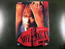Japanese Drama Nozokiya DVD