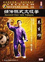 Chen Style Tai Chi Series Taiji Health preserving Qi Gong by Chen Zhenglei 3DVDs