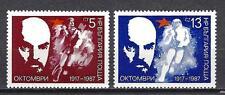 Bulgarie 1987 révolution d'octobre Yvert n° 3131 et 3132 neuf ** 1er choix