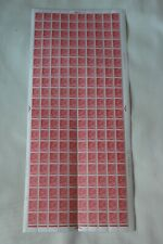 Full sheet of 200 Rose Red 2 1/2p Machin Stamps Sg X929 Pcp, Cylinder 25 Dot