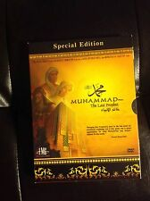 Muhammad: The Last Prophet (DVD, 2008, 2-Disc Set)