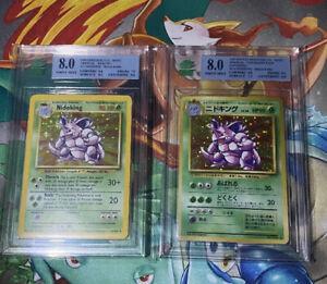 Nidoking 11/102 Base Set Unlimited & Nidoking Pocket Monsters No. 034 MNT 8