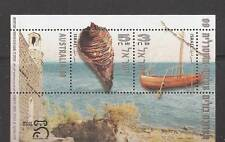 Israel 1999 Australia Sea of Galilee Souvenir Sheet  Scott 1361  Bale MS64