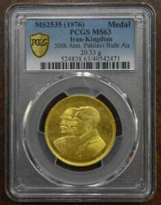 1976 Medal Kingdom 50th Ann. Pahlavi Rule Au PCGS MS63 20.33 g.