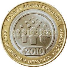 RUSSIAN BI-METALLIC COIN 10 RUBLES 2010 | GENERAL CENSUS | UNC *A2