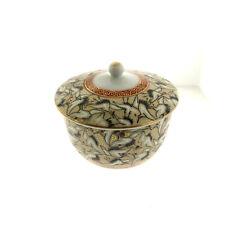 Antique Japanese Kutani Tea cup with Lid Cranes