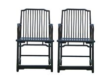 Pair Chinese Oriental Huali Dark Brown Armchairs cs629