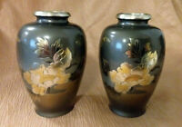 Vintage Set of 2 Mixed Metal Japanese Vases with Flowers & Butterflies