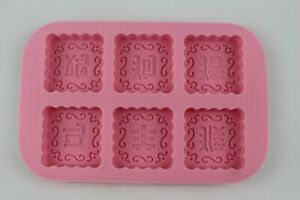 Symbols textured 6-cavity silicone mould candle cake baking soap sugarcraft #Ch2