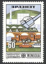 Mongolia 1977 Train/Car/Truck/Digger/Lorry/Construction/Industry 1v (n17578)