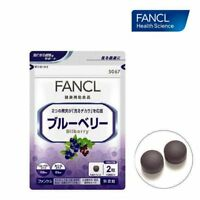 Fancl Blueberry(Blueberries and Cassis) Supplyment 60tablets/30days