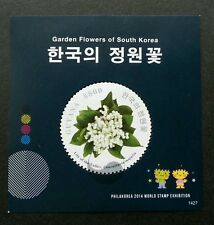 Guyana Garden Flowers Of South Korea 2014 Flora Plant (stamp) MNH *odd round