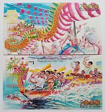 2000 Malaysia Chinese New Year of Dragon (Lunar Zodiac) Mini-Sheets x1 pair Mint