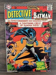 DETECTIVE COMICS #354-BATMAN-1ST APPEARANCE DR. TZIN-TZIN ELONGATED MAN VF 8.0