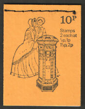 DN50 Oct 1971 Pillar boxes 10p Stitched Booklet - good condition UNMOUNTED MINT