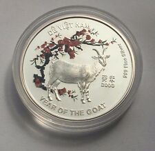 2003 VIETNAM SILVER PROOF 10,000 DONG YEAR OF THE GOAT 3 COIN SET
