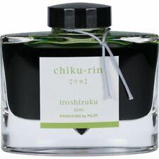 Pilot Iroshizuku (Bamboo Forest - Lime Green)  Chiku-Rin 50ml Bottled Ink